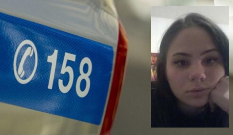 Policisté žádají o pomoc při pátrání po šestnáctileté dívce. Neviděli jste ji?