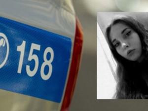 Policisté opět pátrají po pohřešované dívce z výchovného ústavu. Neviděli jste ji?